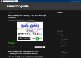 tamilbayan.com