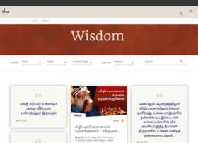 tamilblog.ishafoundation.org