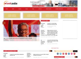 tamilcanadian.com