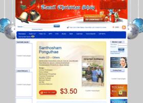 tamilchristianshop.com