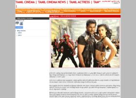 tamilcinemafire.blogspot.in