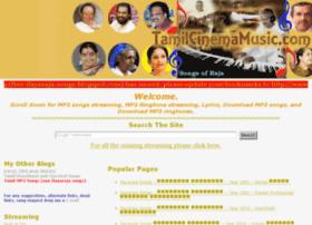 tamilcinemamusic.com