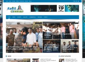 tamilcinemaz.com