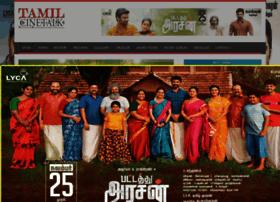 tamilcinetalk.com