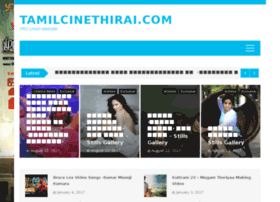 tamilcinethirai.com