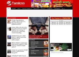 tamilcnnlk.com