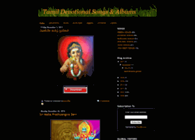 tamildevotionalsongs123.blogspot.com