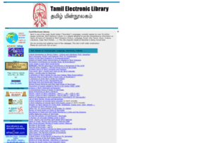 tamilelibrary.org
