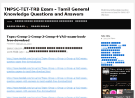 tamilgk.wordpress.com
