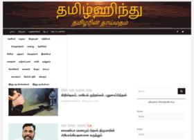 tamilhindu.com