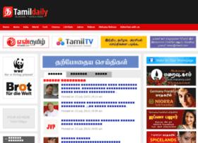 tamilhotornot.com