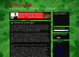 tamilkathaigal.blogspot.in