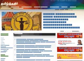 tamilkathir.com