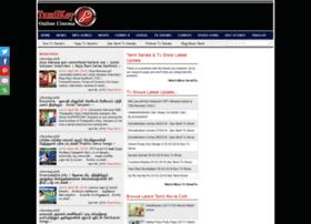 tamilkey.com