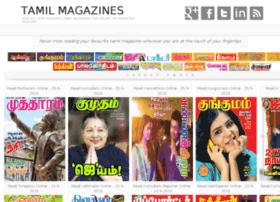 tamilmagazines.blogspot.com