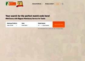 tamilmatrimony.com