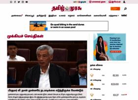 tamilmurasu.com.sg