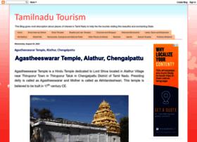 tamilnadu-favtourism.blogspot.co.uk
