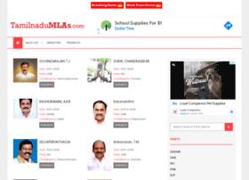 tamilnadumlas.com