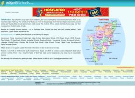 tamilnaduschools.co.in