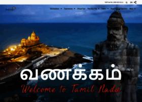 tamilnadutourism.org
