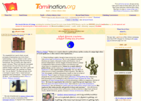 tamilnation.org