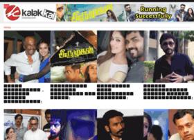 tamilnews.kalakkalcinema.com