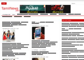 tamilnews24x7.in