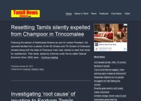 tamilnewsnetwork.com