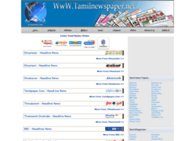 tamilnewspaper.net