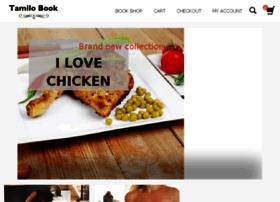 tamilobooks.com