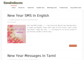 tamilonlinesms.com