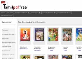 tamilpdffree.com