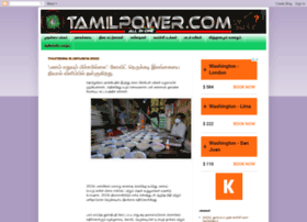 tamilpower.com