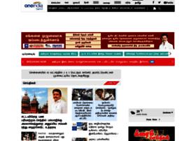 tamilpowerchat.com