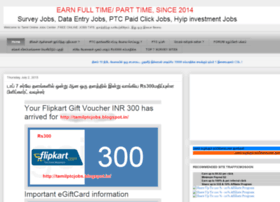 tamilptcjobs.blogspot.in