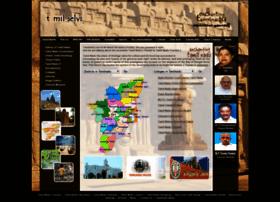 tamilselvi.com