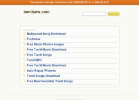 tamilsew.com