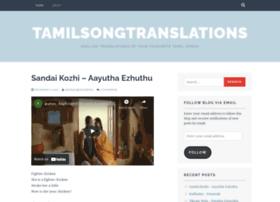 tamilsongtranslations.wordpress.com