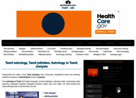 tamilsonline.com