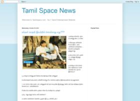 tamilspacenews.blogspot.in