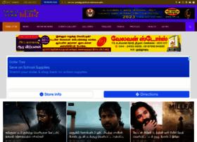 tamilstar.com