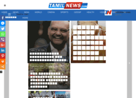 tamilstyles.com