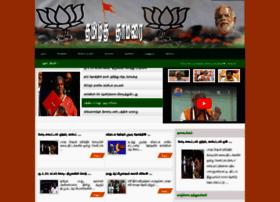 tamilthamarai.com
