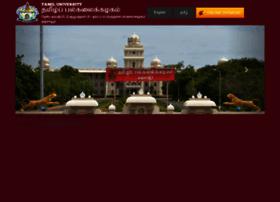 tamiluniversity.ac.in