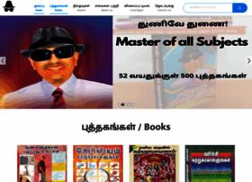 tamilvanan.com