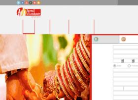 tamilvivakam.com