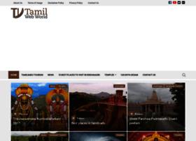 tamilwebworld.in