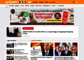 tamilwin.org