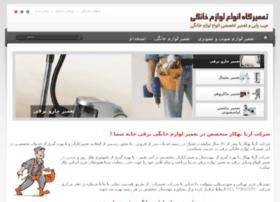 tamiratsite.com